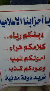 islamitische