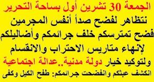 ssssssahat111