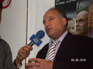 abofarah